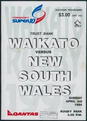 Waikato versus New South Wales