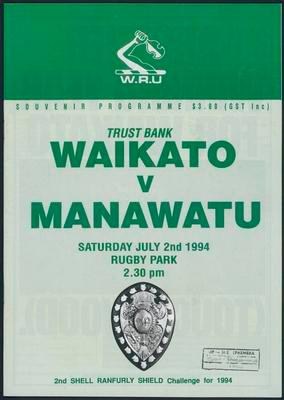 Waikato v Manawatu