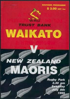 Waikato v New Zealand Maoris