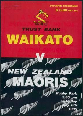 Waikato v New Zealand Maoris
