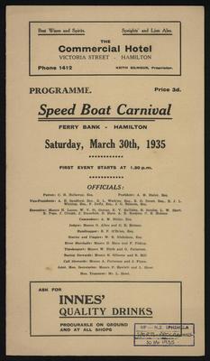 Speed Boat Carnival