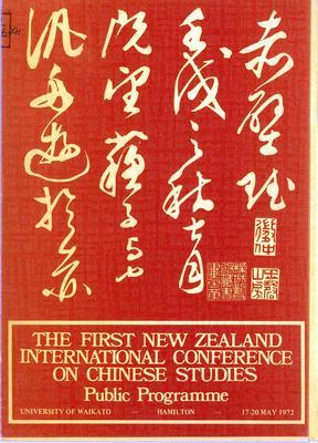The First New Zealand International Conference on Chinese Studies