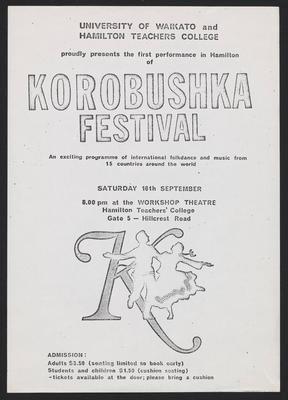 Korobushka Festival