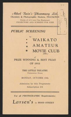 Waikato Amateur Movie Club