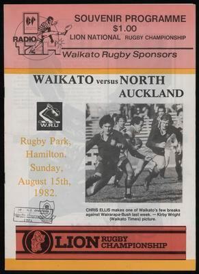 Waikato v North Auckland