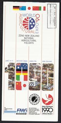 World Agricultural Expo '90