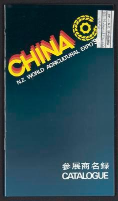 China N.Z. World Agricultural Expo '90