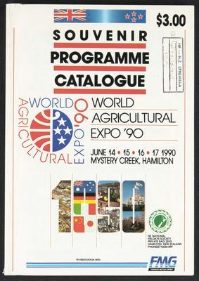 Souvenir programme catalogue World Agricultural Expo '90