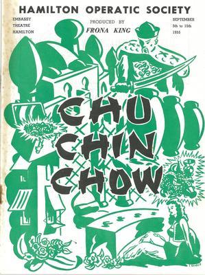 Chu Chin Chow, 1955