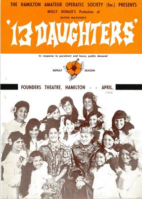 13 Daughters, 1968