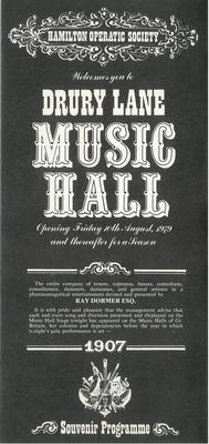 Drury Lane Music Hall, 1979