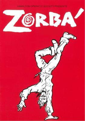 Zorba, 1982