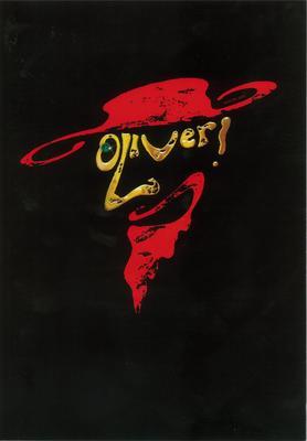 Oliver!, 2012
