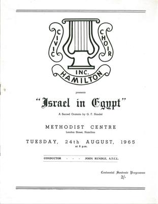 Israel in Egypt, 1965