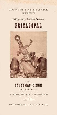 Priyagopal with Lakshman Singh