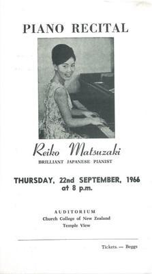 Reiko Matsuzaki piano recital