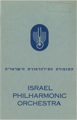 Israel Philharmonic Orchestra
