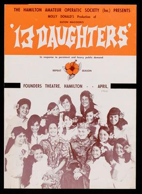 13 Daughters