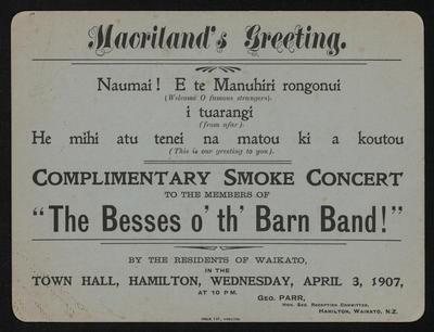 Complimentary Smoke Concert