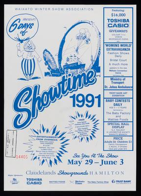 Showtime 1991