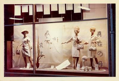 H. & J. Court Ltd. window display