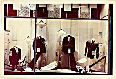 H. & J. Court Ltd. window display