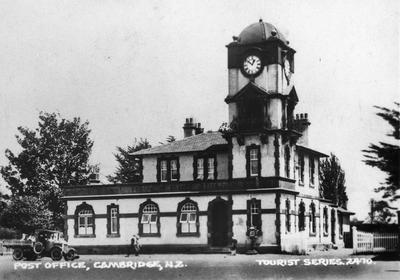 Post Office, Cambridge