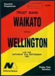 Waikato v Wellington