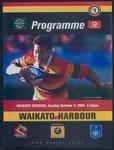 Waikato vs Harbour