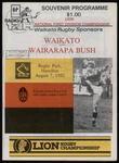 Waikato v Wairarapa-Bush