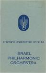 Israel Philharmonic Orchestra, 1966